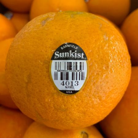 USA Navel Sunkist (S) - $5/5pcs