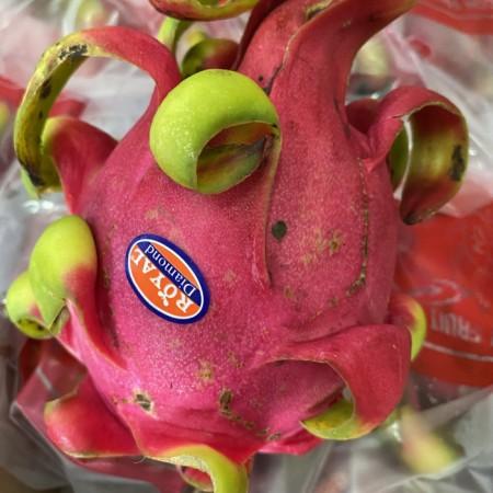 Red Dragonfruit - $12/3pcs