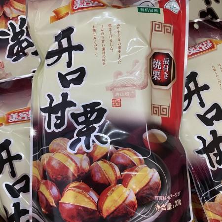 Chestnut - $4.50/pkt