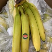DelMonte Banana - $3/bunch