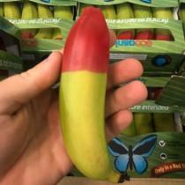 Organic Banana - $5/pkt