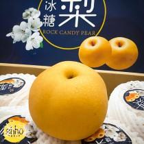 Bing Tang Li (3pc/pkt)