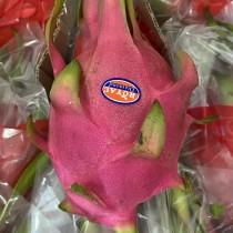 White Dragonfruit - $10/3pcs