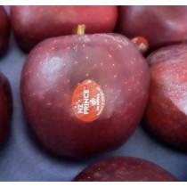 NZ Prince Apples ($6/5pc)