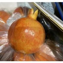 Spain Pomegranate - $3/ pc