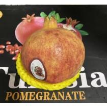 Pomegranate (China) - $3/pcs